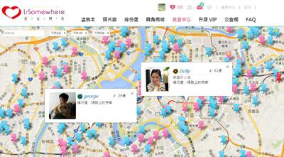 AsiaFriendFinder.com - Asia Friendfinder - Dating …_插圖