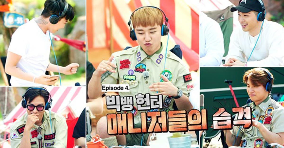 GD私底下竟然是吝嗇鬼!成員全體經紀人出演《Run,BIGBANG》一起大爆料 | 名人娛樂