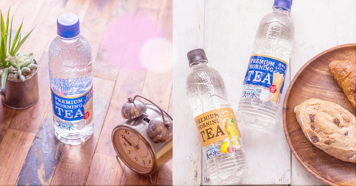 看不见的奶茶即将上市!日本「透明系」饮品正当道
