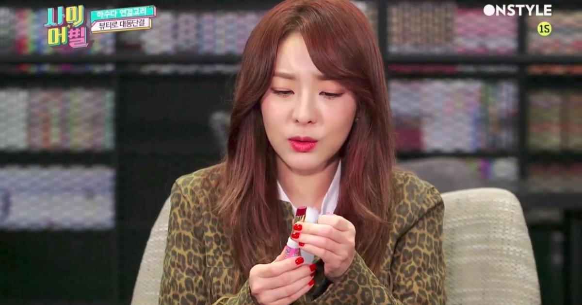 韩国3大女神爱用彩妆很不同!Dara、秀贤、李遐怡化妆包公开