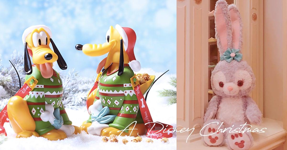 想参加StellaLou新加入的耶诞趴吗?香港迪士尼乐园圣诞&新春活动特报