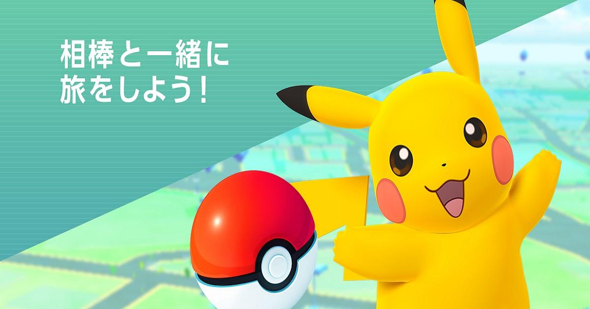 不用付费就能跟皮卡丘聊通宵?「Pikachu Talk」激萌对话模式超展开