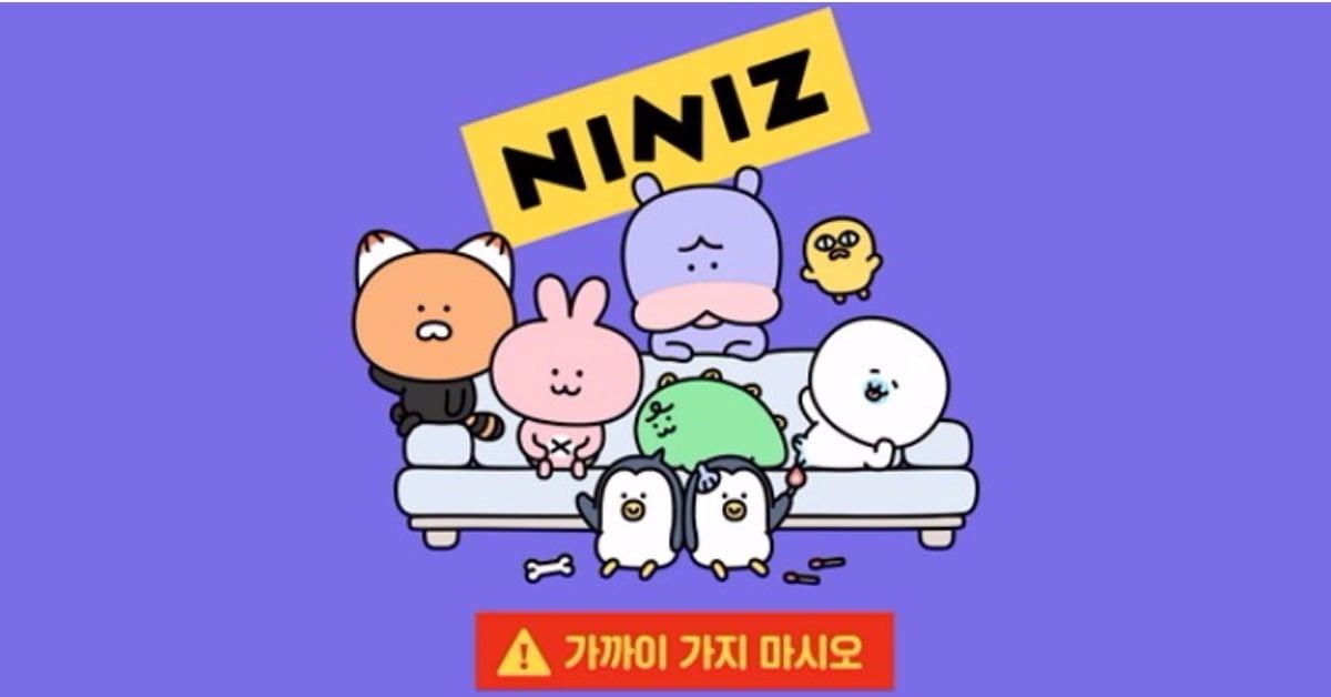 Kakao Friends推出新团体啦!「NINIZ」7个角色散发呆萌邪恶魅力?