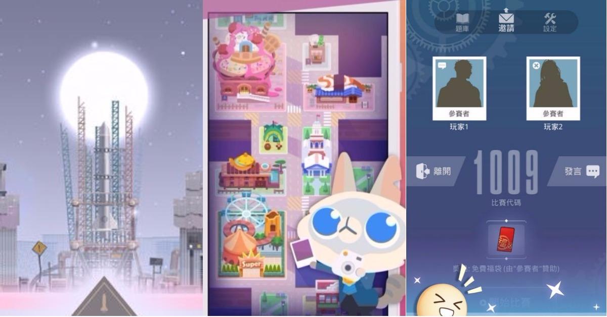 「台湾制造」风靡亚洲!Google Play公布台湾年度精选榜单!