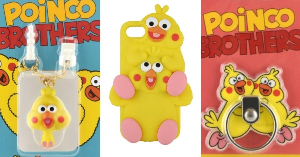 这两只黄色鹦鹉真的不是鸡!「ポインコ兄弟」手机週边特辑