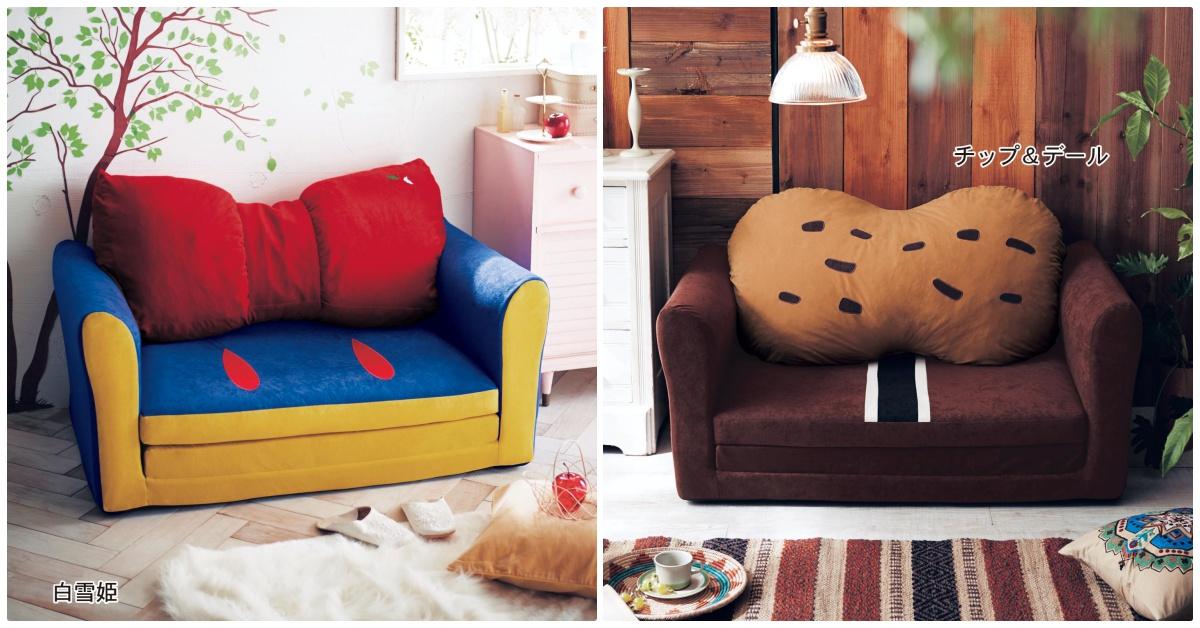 即使在家耍廢也要當公主!迪士尼角色造型沙發少女房間都該有一座 迪士尼、造型沙發、迪士尼公主、沙發床、公主