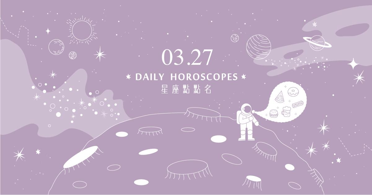 03/27星座点点名:天秤座的选择困难症又出现了?每日星座运势让你进化2.0