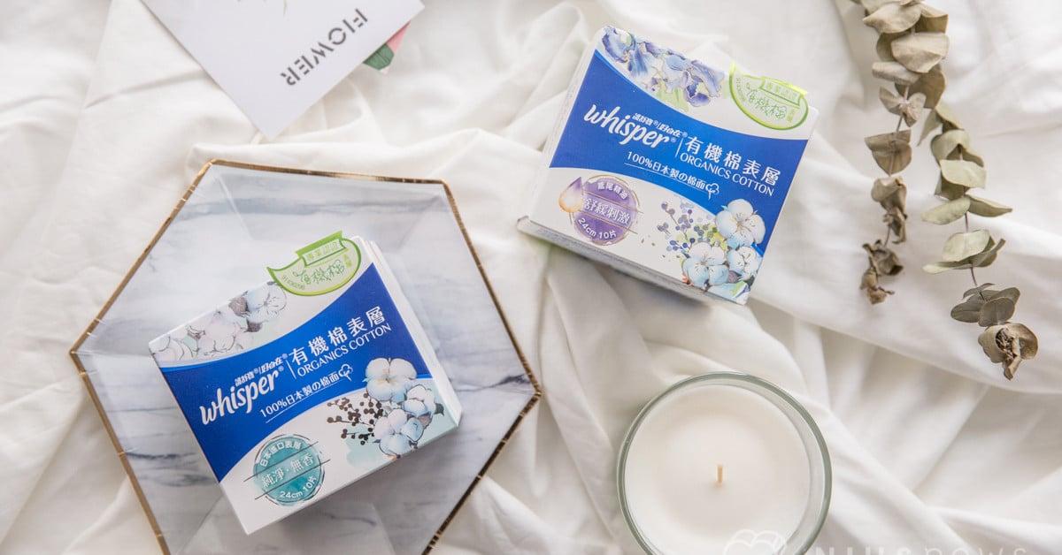 日本製热卖疯抢的有机卫生棉终于来台!台港闺蜜圈强推,妳get到了没?