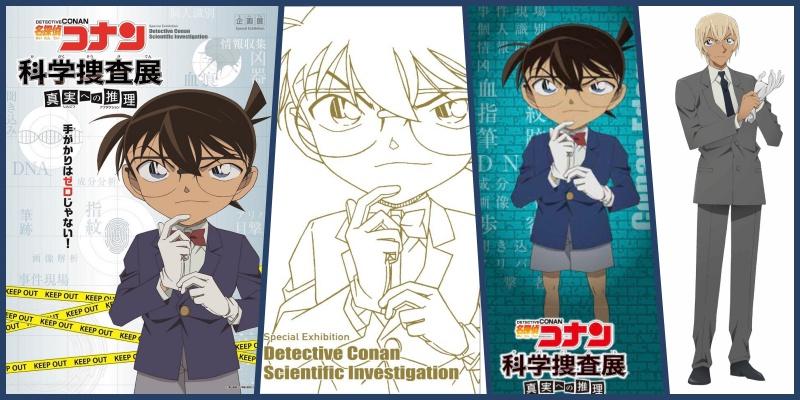 下一个名侦探就是你!快到「名侦探柯南科学捜査展」帮毛利小五郎洗清嫌疑