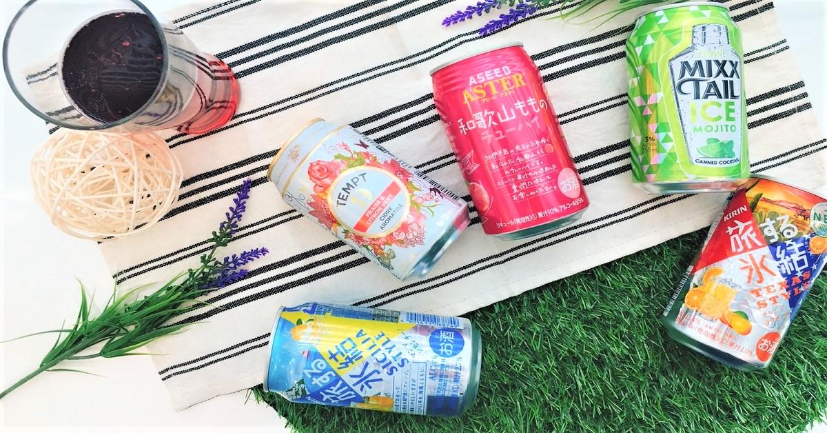 「恋爱眼神」酒后必杀技!7-11「春酒赏」让桃花跟着心花朵朵开
