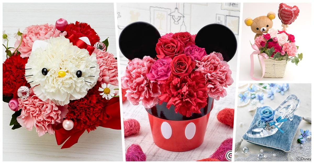 Hello Kitty花篮超级可爱!母亲节限定的卡通花束让妈妈少女心炸裂