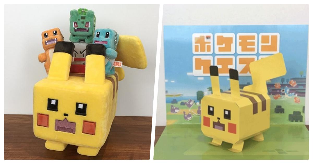 日本Pokémon Store被方块宝可梦入侵了!《宝可梦探险寻宝》週边登场啦
