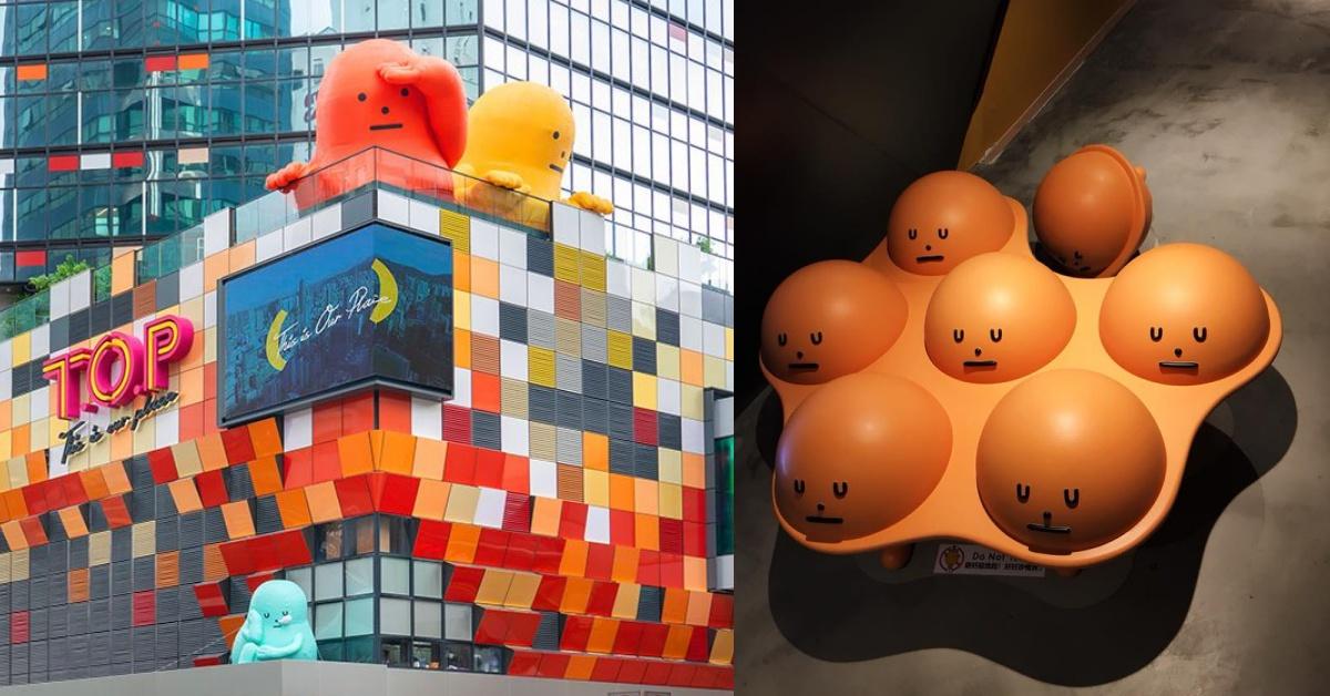 想帮鸡蛋仔呼呼!超疗癒的「黏黏怪物研究所」进军香港啦