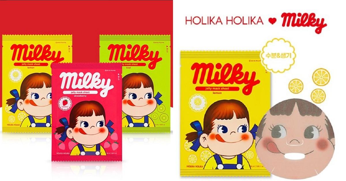 HOLIKA HOLIKA牛奶妹面膜推出柠檬、奇异果新口味!敷起来凉凉的,超萌Q脸更是疗癒