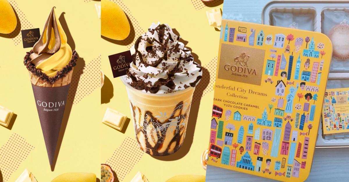 巧克力mix芒果=夏天!GODIVA香甜芒果冰、日本直送焦糖柚子礼盒消暑出击