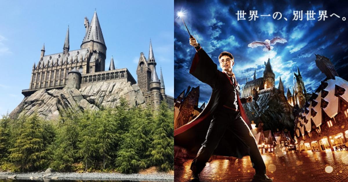 日本环球影城大解析:哈利波特用魔法力挽狂澜拯救USJ