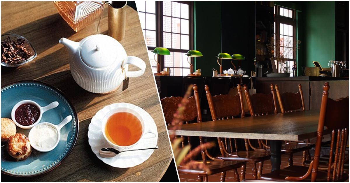 历史与现代传承的洋风老宅!「ASW Tea House」严选台湾好茶伴你度过在大稻埕的悠闲时光