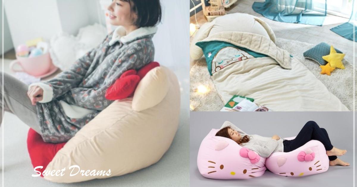 为什么要坐在Hello Kitty脸上?!三丽鸥大头座椅你想get谁
