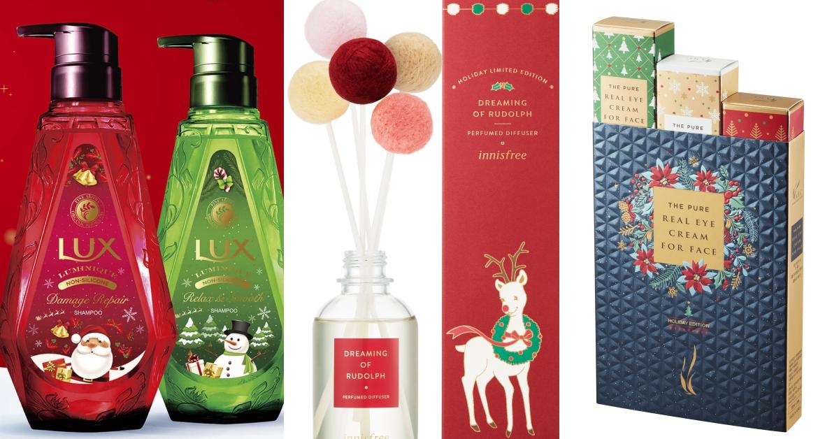 圣诞限定包装美又实用!「innisfree逗猫棒扩香、AHC韩国爆款眼霜...」交换礼物就锁定这几款