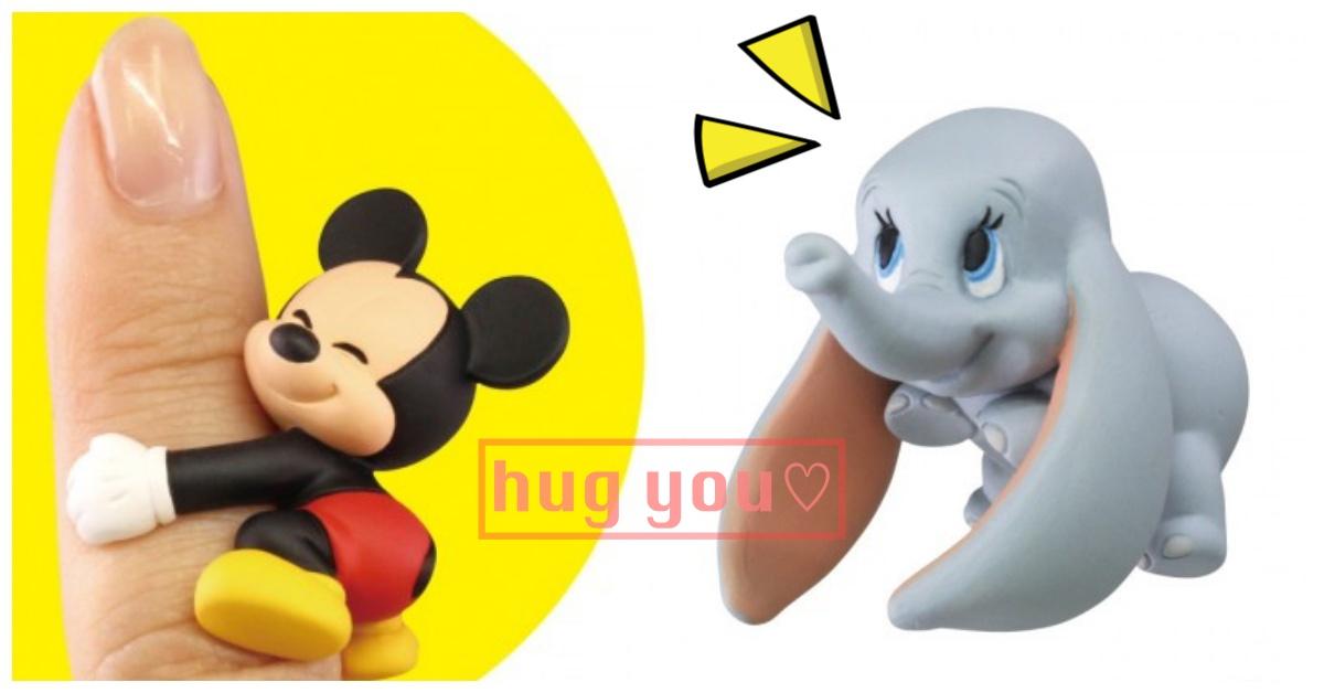 米奇、米妮抱着我的手指不放啦!「迪士尼角色抱抱扭蛋」疗癒攻佔你的心