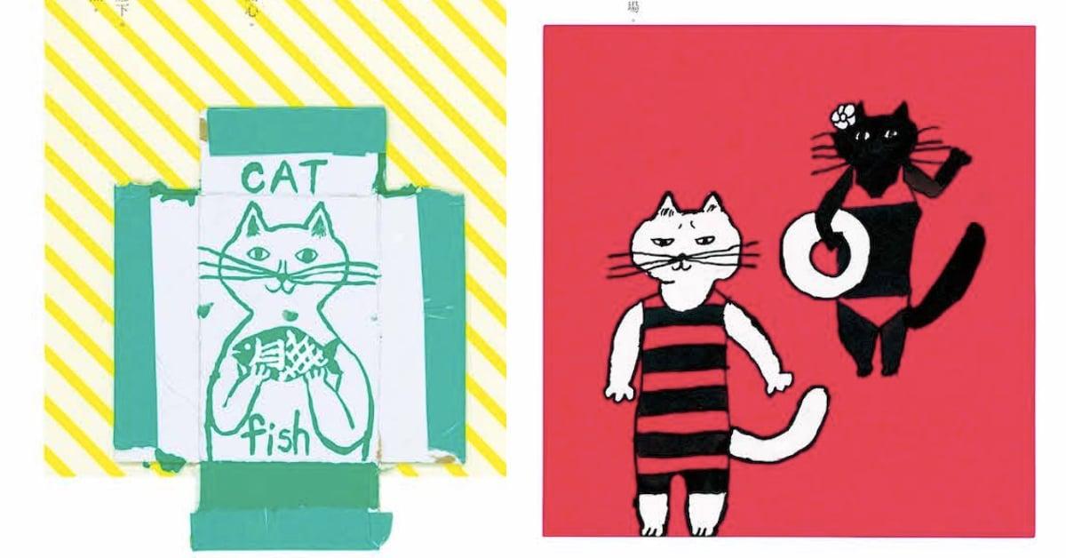 猫咪揪你任性过好每一天──《365.天天猫和日丽》日插画家中西直子用猫掌翻开日曆的新页