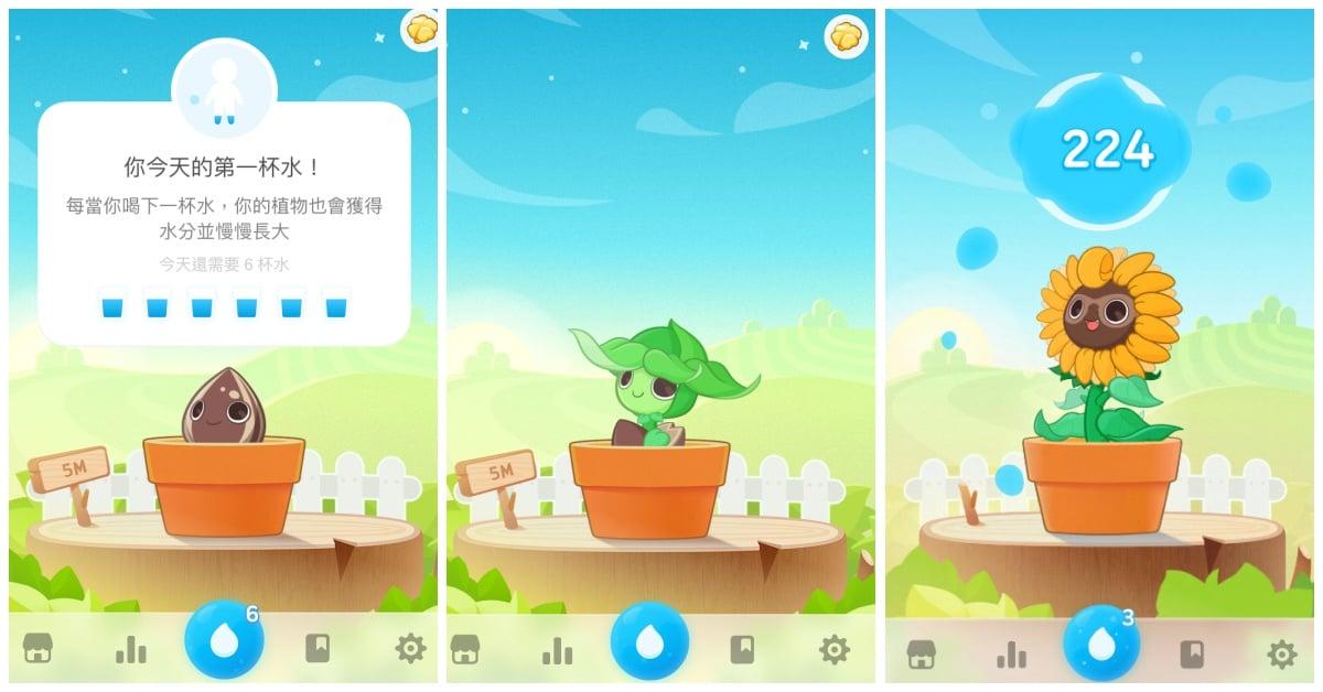 补足水分就能种出一片可爱森林!又萌又疗癒的喝水提醒App《植物保姆2》