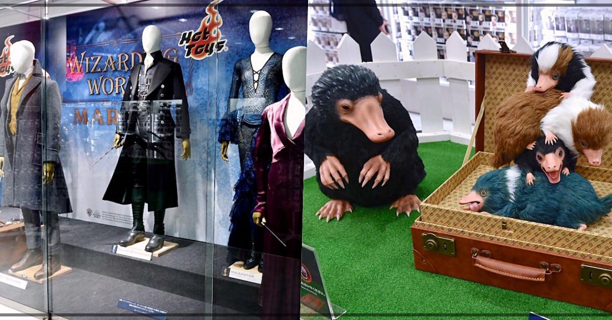 《怪兽与葛林戴华德的罪行》7件电影原衣物、大型奇兽公仔展出!台日「魔法世界快闪店」、「巫师世界市场」限定开张