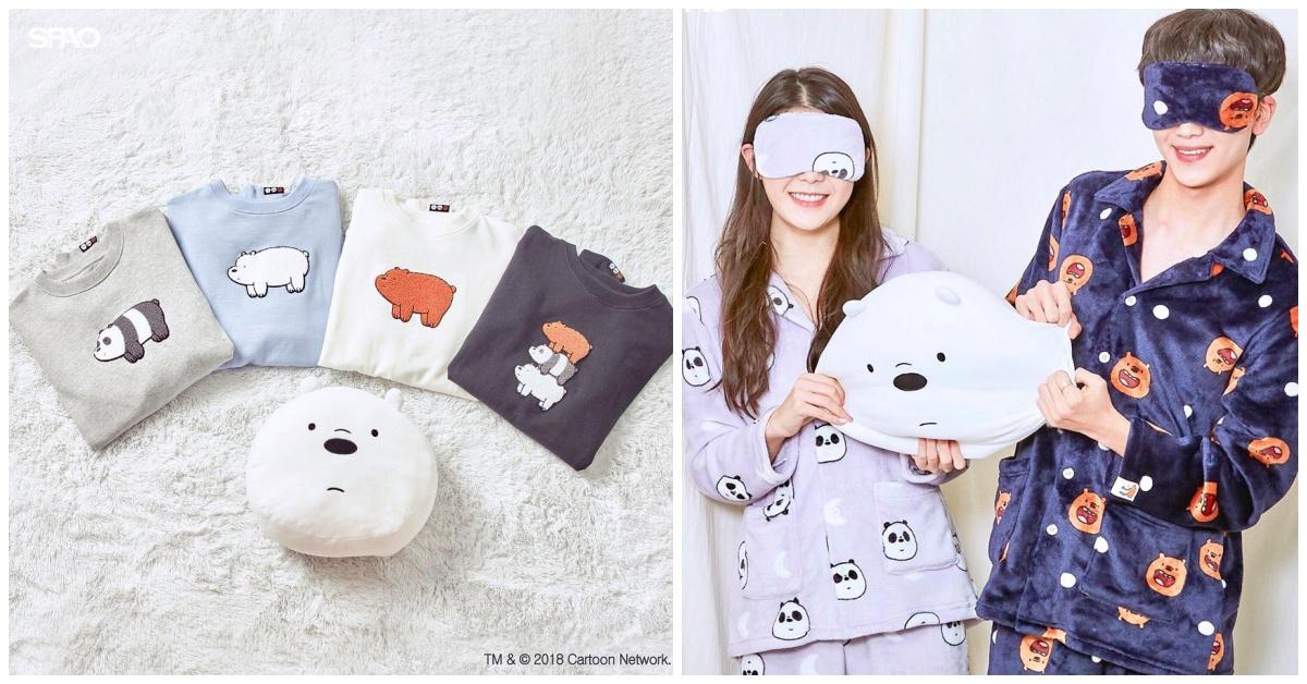 韩国SPAO×熊熊遇见你再度联名!超萌毛茸茸睡衣伴你暖暖入睡♡