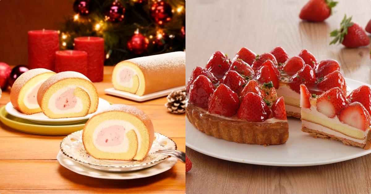 呼叫草莓控!草莓生乳捲太犯规「亚尼克草莓季+耶诞甜点清单」限定登场♡