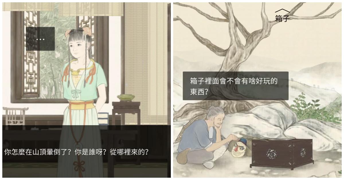 要解开谜题还得对着手机大叫!中国风解谜手游《蝶梦》在古画里找回记忆