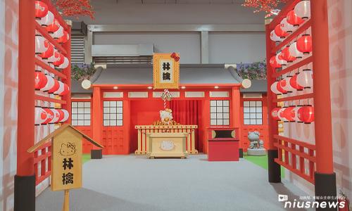 把整座三丽鸥游乐园搬来台湾!「Hello Kitty Go Around!!欢乐嘉年华」童趣开展