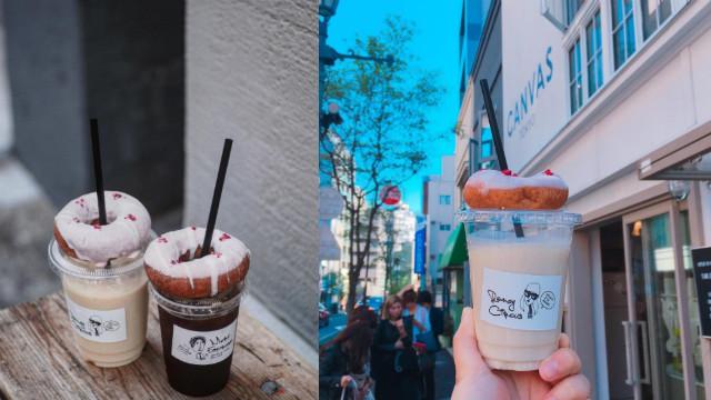 甜甜圈用手拿太落伍了啦!把它插在饮料上才潮的「Canvas Tokyo」咖啡馆
