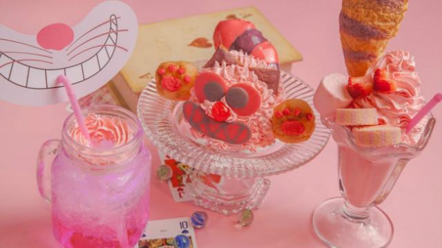 梦幻茶会的邀请函你收到没?东京限定「爱丽丝魔幻梦游祭」 一同掉进兔子洞