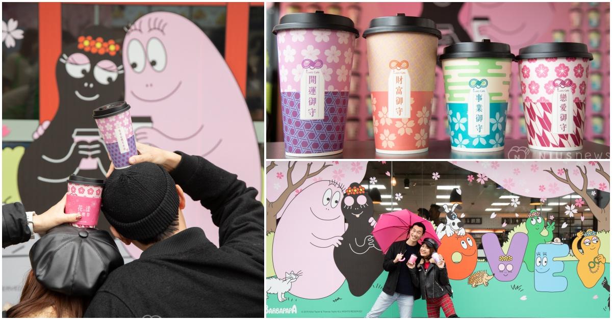 樱花祭最好拍的「泡泡先生」粉红神社~来全家喝咖啡许下心愿♡把樱花御守杯带回家!