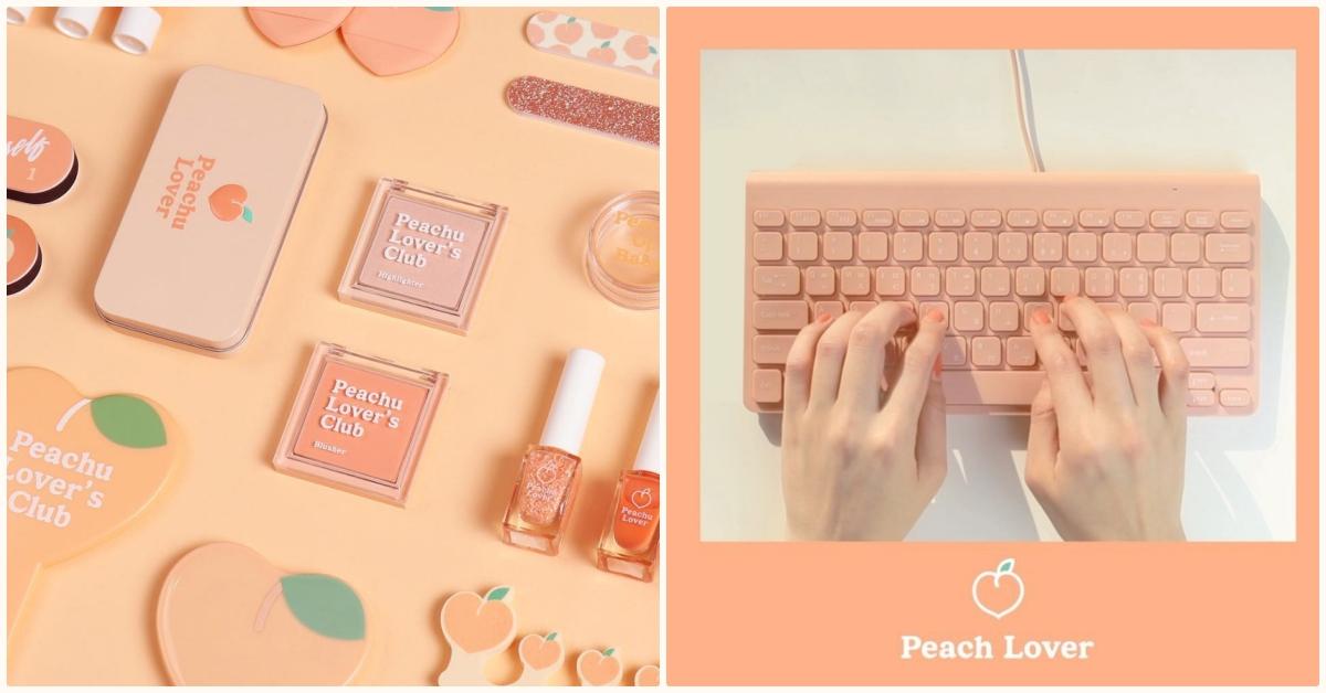 初恋系女孩必备~韩国大创Peach Lover系列超心动登场♡