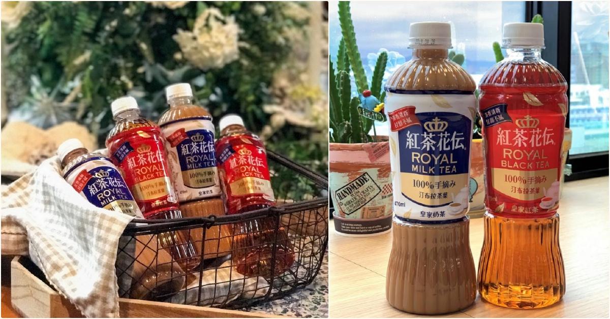 奶茶控注意!旅日必喝「红茶花伝」皇家奶茶、红茶席捲来台~包你一喝就上瘾!