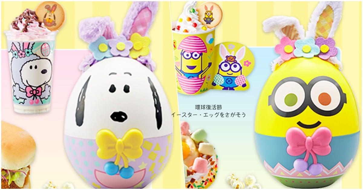 史努比&小小兵彩蛋造型爆米花桶首登场!日本环球复活节玩点攻略