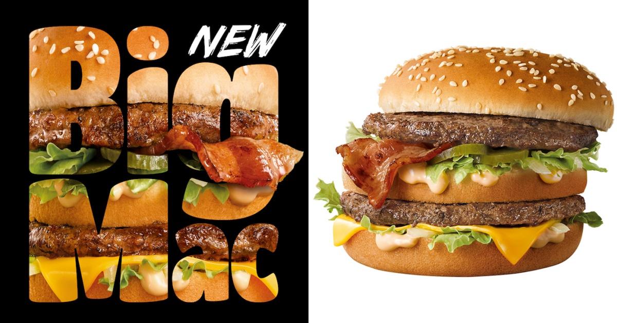 「无敌大麦克」好评回归、「培根大麦克」首登台!麦当劳3月最新必吃罪恶推