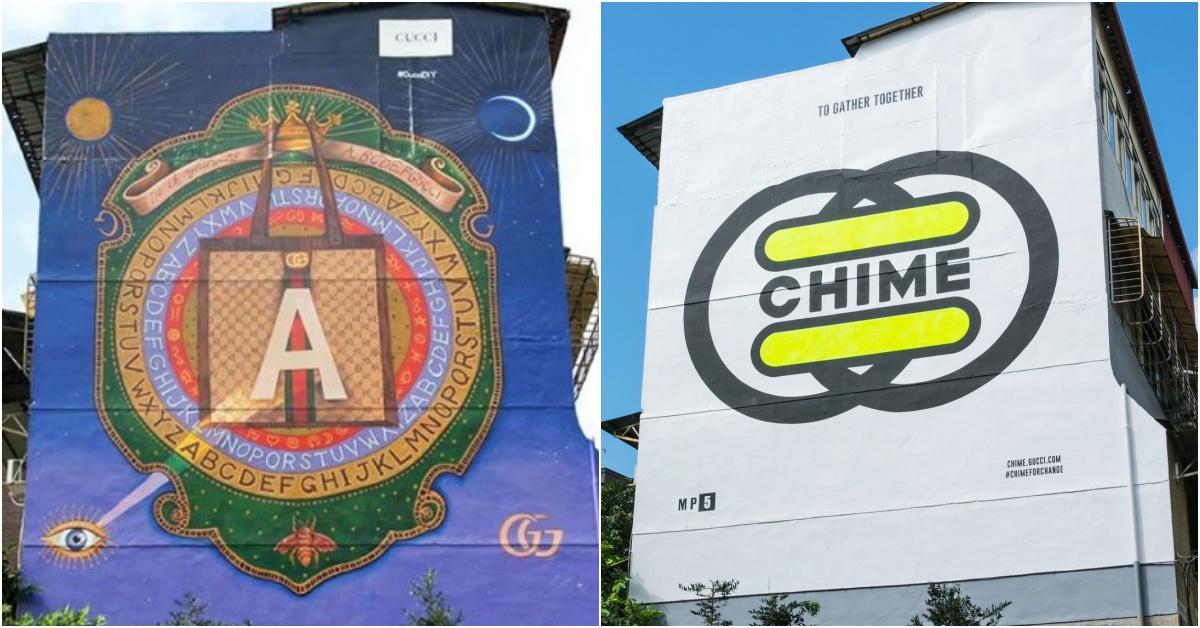 GUCCI艺术墙换新只有台北最特别!性别平等标誌登陆米兰、纽约、伦敦朝圣要快!
