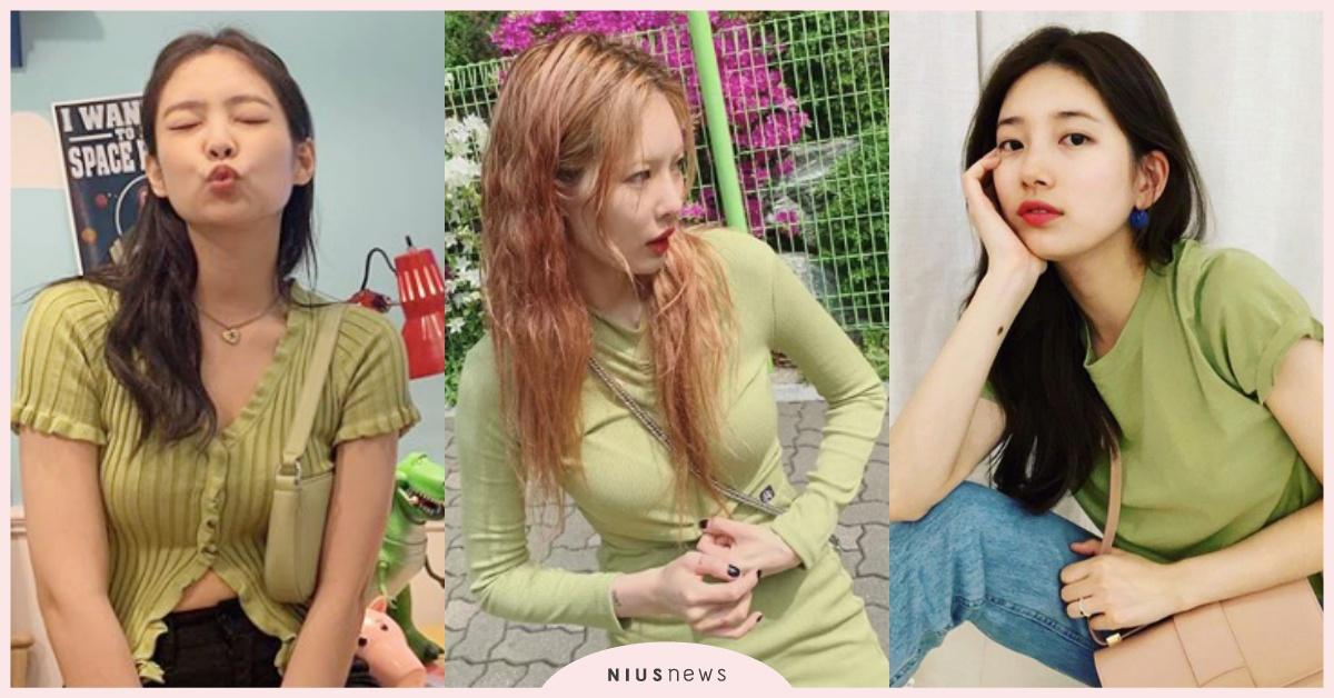 髒髒的绿其实不挑肤色!女神都换上「酪梨绿」,秀智、泫雅、Jennie这样穿!