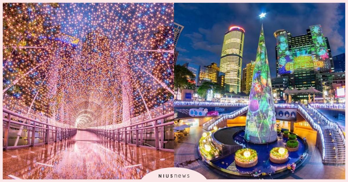 2019「新北歡樂耶誕城」要開了!聖誕夜最美燈秀,11月15日板橋約會去 2019、新北歡樂耶誕城、聖誕節、聖誕夜、板橋