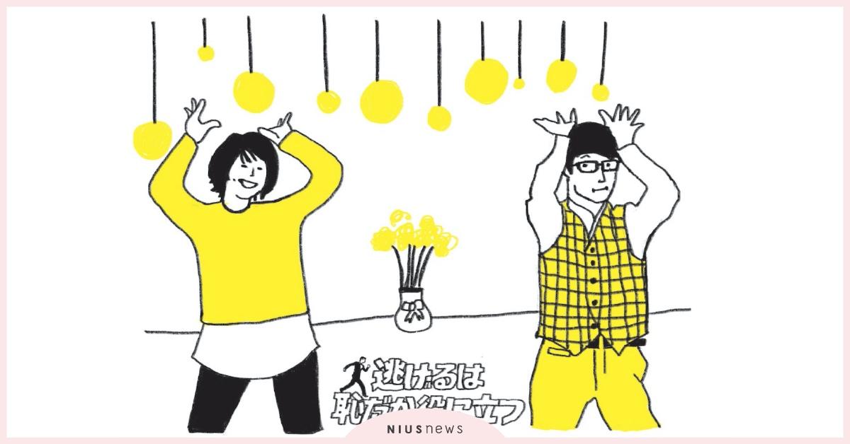 單身人口  結婚 單身 一個人 獨居 生活 台灣單身人口 不結婚的好處 結婚的好處 不結婚 單身率 單身結婚