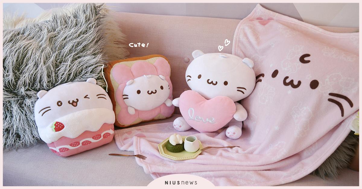緊緊抱住「麻吉貓」懶在沙發上!台灣品牌「Chouettehome」推出超暖心寢具 粉色選物店、寢具、浴巾、生活居家、Chouettehome
