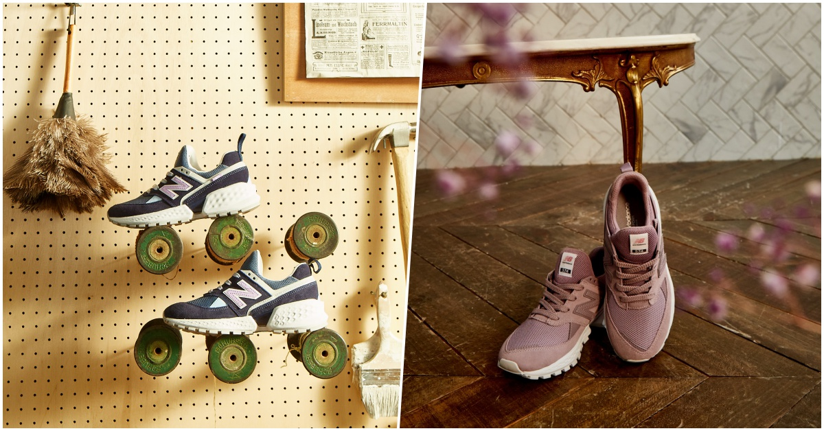 f4c2b5fa7fdb9 New Balance經典數字潮鞋再推新作574S v2 無所不型由我定義全新上市    品牌新聞  妞新聞niusnews
