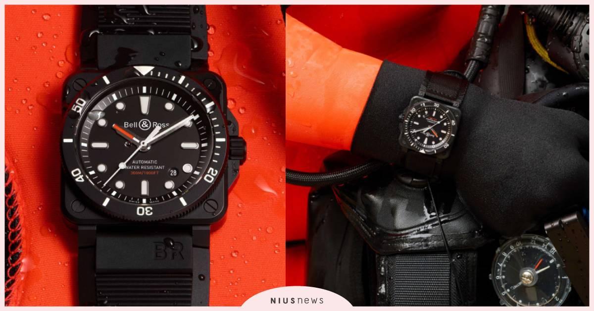 newest 4d987 e7611 Bell & Ross 純粹主義的專業錶現挑戰海洋與天空的深潛時計 ...
