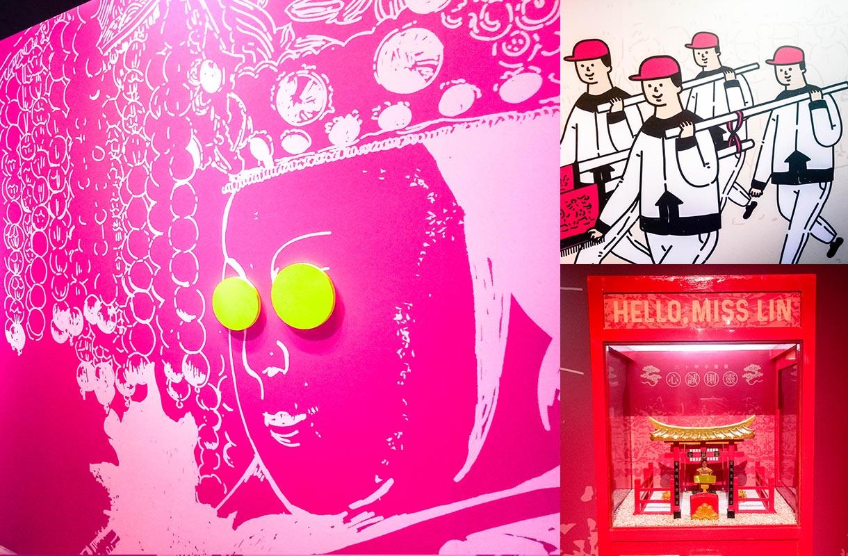 【Wondershow带你看展览】女神降临!再次体验妈祖的文化魅力—Hello, Miss Lin 跨界女神数位遶境