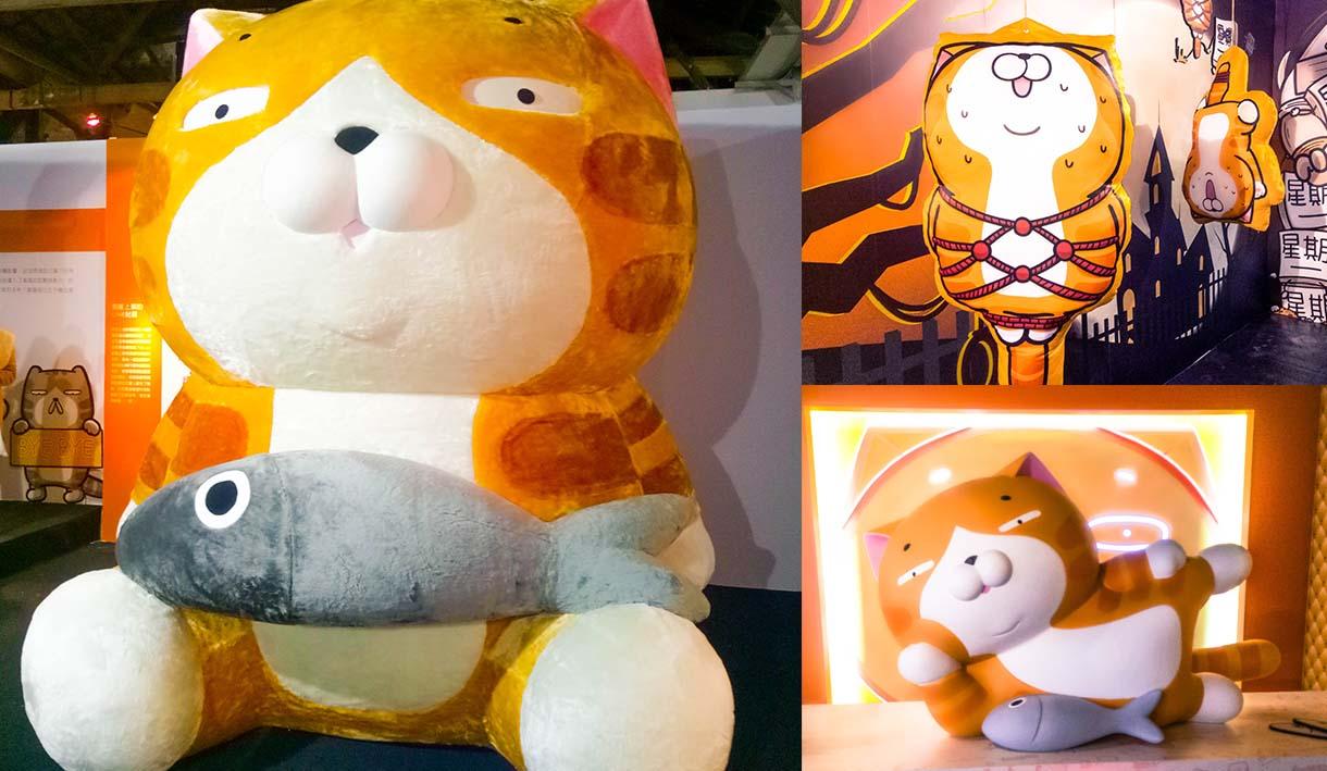 【Wondershow帶你看展覽】史上最87的貓降臨!讓我們白爛在一起—白爛貓超有事特展